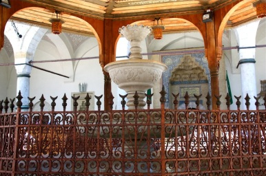 La Moschea di Gazi Husrev-beg